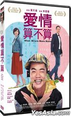When Miracle Meets Maths (2015) (DVD) (English Subtitled) (Taiwan Version)
