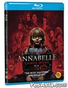 Annabelle Comes Home (Blu-ray) (Korea Version)