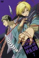 Nurarihyon no Mago (DVD) (DVD + CD) (Vol.7) (Japan Version)