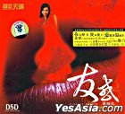 Temptation DSD (China Version)
