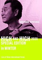 SUGIYAMA.KIYOTAKA 'High & High' 2020 Special Edition in Winter (Japan Version)