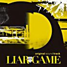 Liar Game Original Soundtrack (Japan Version)