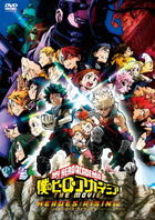 My Hero Academia The MOVIE Heroes: RISING (DVD)  (Japan Version)