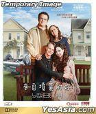 Life After Beth (2014) (DVD) (Hong Kong Version)