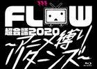 FLOW Chou Kaigi 2020 -Anime Shibari Returns  [BLU-RAY] (First Press Limited Edition)(Japan Version)