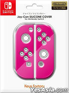 Nintendo Switch Joy-Con SILICONE COVER (粉红色) (日本版)