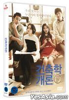 Architecture 101 (DVD) (2-Disc) (Normal Edition) (Korea Version)