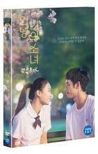 带我去月球 (DVD) (首批限量版 (书册+美术卡) (韩国版)