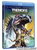 Tremors: Shrieker Island (2020) (Blu-ray) (Hong Kong Version)