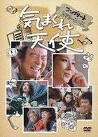 Kimagure Tenshi Complete DVD Box (DVD) (Japan Version)