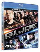 G.I. Joe 2: Retaliation (Blu-ray + DVD) (Long Version) (First Press Limited Edition) (Japan Version)