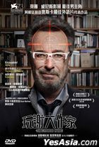The Distinguished Citizen (2016) (DVD) (Hong Kong Version)