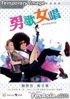 Let's Sing Along (2001) (Blu-ray) (Hong Kong Version)