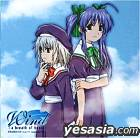 Wind - a breath of heart - Vol.1(TV Animation Version) (Japan Version)
