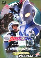Ultraman Cosmo -Special Selection Vol.2 (Japan Version)