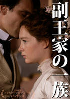 I Vicere (DVD) (Japan Version)