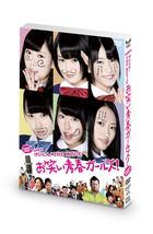 NMB48 Geinin! The Movie Owarai Seishun Girls! (DVD) (First Press Limited Edition)(Japan Version)