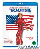 Tootsie (1982) (Blu-ray) (Korea Version)