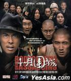 Bodyguards And Assassins (VCD) (Hong Kong Version)