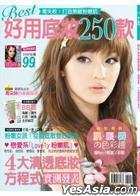 Best  Hao Yong Di Zhuang250 Kuan