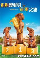 Wiener Dog Nationals (2013) (DVD) (Taiwan Version)