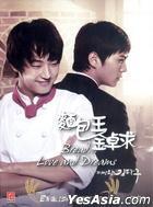Bread, Love and Dreams (DVD) (End) (Multi-audio) (English Subtitled) (KBS TV Drama) (Singapore Version)