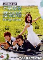 Marriage not Dating (DVD) (Ep. 1-16) (End) (Multi-audio) (English Subtitled) (tvN TV Drama) (Singapore Version)