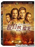Supernatural (DVD) (The Complete Fifteenth Season) (Ep. 1-20) (End) (Taiwan Version)
