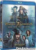 Pirates of the Caribbean: Dead Men Tell No Tales (2017) (Blu-ray) (Hong Kong Version)