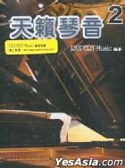 Tian Lai Qin Yin Vol.2