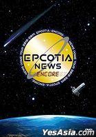 NEWS Dome Tour 2018-2019 Epcotia -Encore- (Normal Edition) (Taiwan Version)