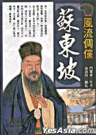 Feng Liu Ti Dang Su Dong Po