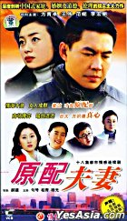 Yuan Pei Fu Qi (Ep.1-18) (End) (China Version)