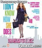 I Don't Know How She Does It (2011) (Blu-ray) (Hong Kong Version)