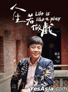 Life Is Like A Play (CD + DVD)