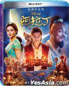 Aladdin (2019) (Blu-ray) (Taiwan Version)