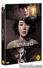 House of the Disappeared (DVD) (韓國版)