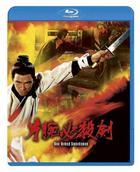 One-Armed Swordsman (Blu-ray) (Japan Version)