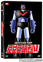 Robot Taekwon V: 30th Anniversary Restored Edition (DVD) (DTS) (Korea Version)