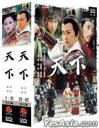 Tian Xia (2007) (DVD) (Ep.1-42) (End) (Taiwan Version)