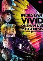 Indies Last - ViViD Oneman Live 'Kosai GENESIS' 2010.12.27 Shibuya C.C.Lemon Hall (Japan Version)
