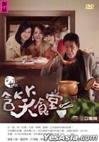 Flavor of Life (DVD) (End) (Taiwan Version)