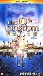 The 10th Kingdom (Vol.1-5) (End)