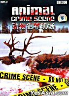 Animal Crime Scene (DVD) (English Subtitled) (China Version)