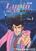 雷朋三世 - Part III Disc.1 (日本版)