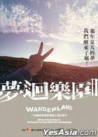 Wanderland (2019) (DVD) (Taiwan Version)