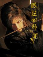 GACKT Photo Album -Nemuri Kyoushirou Yami to Tsuki