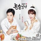 Drinking Solo OST (tvN TV Drama)