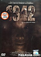 1942 (DVD) (English Subtitled) (Malaysia Version)