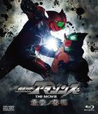 Kamen Rider Amazons: The Last Judgement  (Blu-ray) (Japan Version)